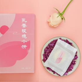 今朝有味 乳香玫瑰小饼35g*8枚/盒