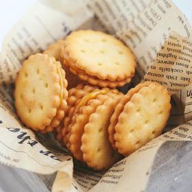 [咸蛋黄夹心小饼干] 咸蛋黄含量12%  三袋装