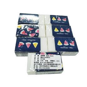 55509橡皮香瓜