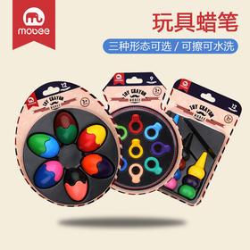 英国MOBEE莫贝 儿童玩具蜡笔安全无毒可水洗溶性彩色绘画油画棒丝滑涂鸦笔