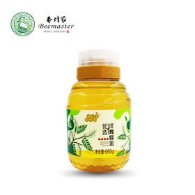 蜂蜜 优选洋槐蜂蜜 950g