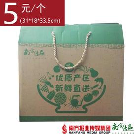 【次日提货】优品纸箱礼盒