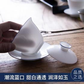 盖碗泡茶杯三才碗功夫茶具甜白瓷蓝口景德镇陶瓷大号茶碗单个家用