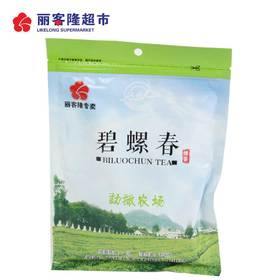 【丽客隆专卖】勐撒农场一级碧螺春绿茶 150g袋装