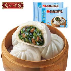 广州酒家 海鲜蔬菜包450g两袋装 方便速食早餐面包广式早茶点心