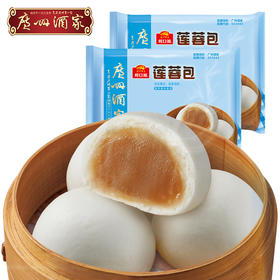 广州酒家 莲蓉包两袋装 337.5g*2方便速食早餐面包广式早茶点心