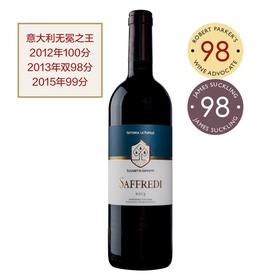 【现货膜拜酒】萨福乐迪干红2013 Fattoria Le Pupille Saffredi 年年都近乎完美高分的超级托斯卡纳