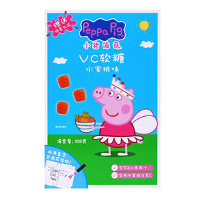 小猪佩奇VC软糖 (水蜜桃 / 杂果)味 108g
