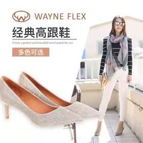 WAYNE FLEX韦恩新款高跟鞋细跟鞋女精选羊皮牛皮鹿皮舒适女鞋