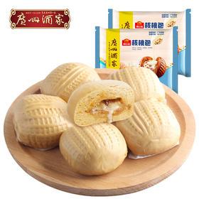 广州酒家 核桃包 两袋装 方便速食早餐面包广式早茶下午茶点心337.5g*2