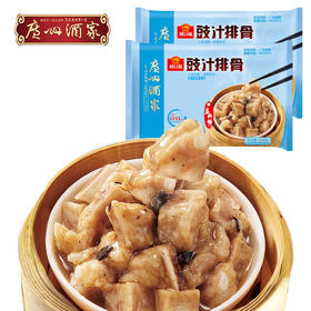 广州酒家 豉汁排骨两袋装 懒人饭菜速食菜式广东美食菜式250g*2