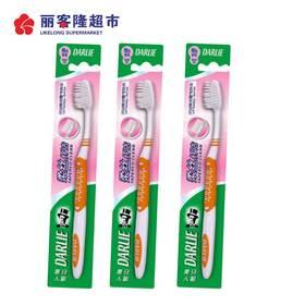 黑人(DARLIE) 牙刷BC5柔丝纤洁牙刷2支装