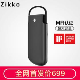 「可以给Mac充电」即刻/Zikko奇异能量手袋 10000毫安充电宝USB-C PD双向快充移动电源Mac转换器