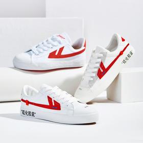回力情侣小白鞋(经典款/联名款) | 至潮国货,明星同款,百搭、舒服、性价比高