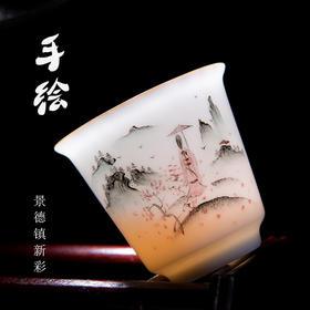二十四器 功夫茶杯单杯陶瓷品茗杯景德镇手绘白瓷小茶杯子主人杯