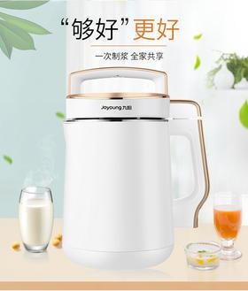 九阳豆浆机-422733