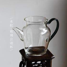 永利汇 公道杯茶海公杯玻璃分茶器分茶杯手把功道杯功夫茶具配件