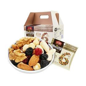 【满百包邮】沃隆每日坚果 小袋装便携零食 健康下午茶 混合干果仁