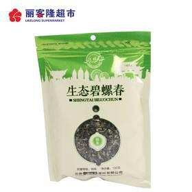江坊人生态碧螺春特级100g绿茶