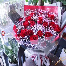 红玫瑰满天星花束