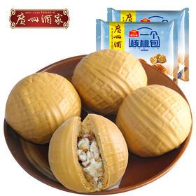 广州酒家 一个核桃包两袋装方便速食早餐面包广式早茶点心320g*2