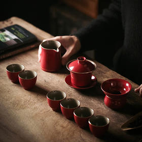 釉惑功夫茶具套装霁红釉整套家用茶具日常送礼茶器礼盒装