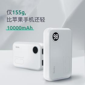 【可上飞机移动电源 】10000mah双USB迷你充电宝 带屏显足容