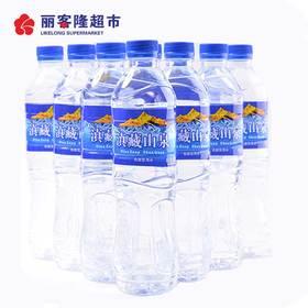 【滇藏山泉】含锶天然矿泉水660ml*12瓶