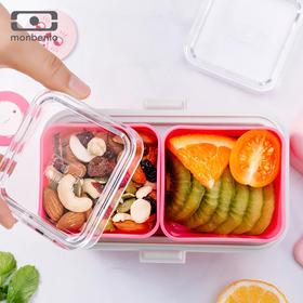Monbento儿童饭盒【容量750ml】