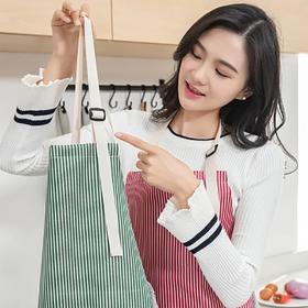 【2条减5元!厨房必备】优质牛津布艺围裙 防油防污防水围裙 可擦手设计 厨房防油罩衣