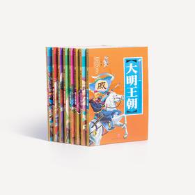 《中华上下五千年》∣ 涵盖600个生动有趣故事,孩子都爱读