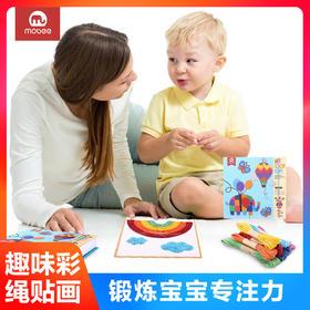 英国MOBEE莫贝 儿童纽扣画diy手工礼盒宝宝幼儿园扣子花贴画粘贴益智玩具套盒