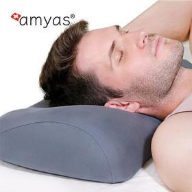 「抗忧减压枕」Amyas安雅思MyPillow + kids 3D悬浮枕 缓解颈纹双下巴 颈椎自然张开 舒适透气记忆棉细腻亲肤 健康护颈枕单人儿童款成人款