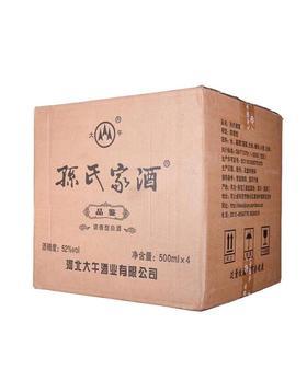 孙氏家酒 品鉴52%vol 500ml*4瓶 浓香型白酒 整箱
