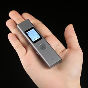 【为思礼】现货包邮!【德国IF设计大奖 一键测距】LS1 微型测距仪 40米版 手指大小 强悍性能