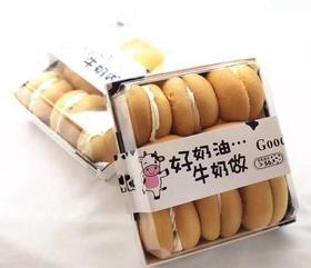 【网红】百川空气蛋糕