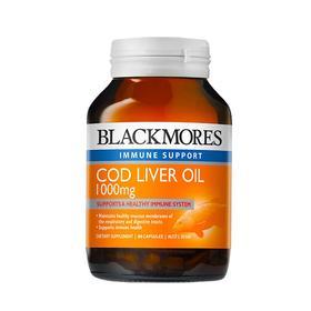 【香港直邮】澳佳宝Blackmores Cod Liver Oil深海鳕鱼肝油80粒