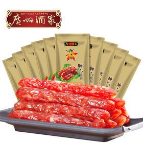 广州酒家 10袋装顺心腊肠金装二八腊肠广式腊味团购节送礼