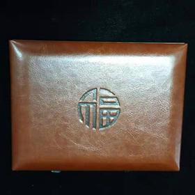 评级币礼盒2枚装