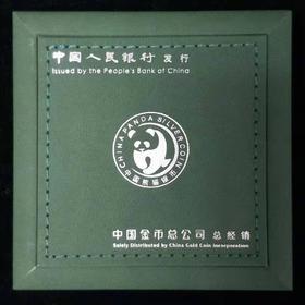 金总熊猫银币通用包装盒