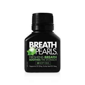 【香港直邮】澳洲Breath Pearls天然清新口气珠50粒胶囊 去口臭