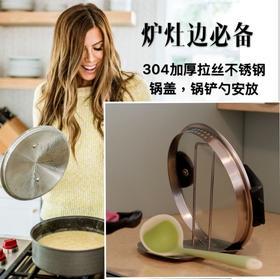 食品级304不锈钢免打孔滤汤汁 多用锅盖架 置物架 收纳架 满包邮
