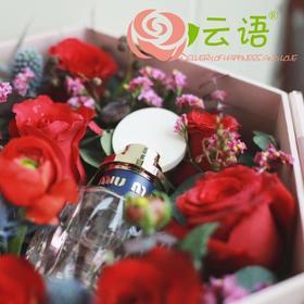 8#{云间鲜花} 爱之梦礼盒新款