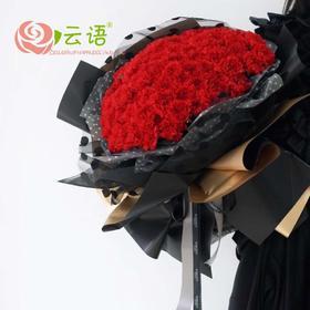 20#{云间鲜花}   花霸系列女神的爱--66枝