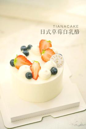 日式草莓白乳酪