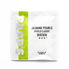 茉莉龙珠 JASMINE PEARLS