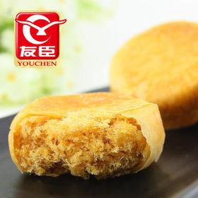 散称友臣肉松饼/斤-221212