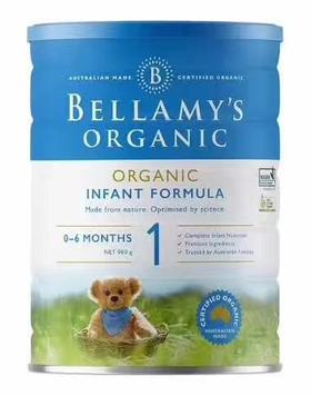 【包邮】Bellamy's  贝拉米有机奶粉 900g *3罐装