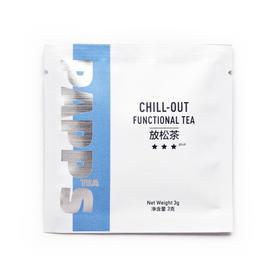 放松茶 CHILL-OUT FUNCTIONAL TEA