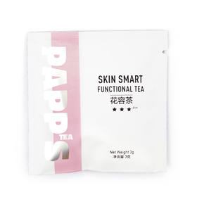 花容茶 SKIN SMART TEA